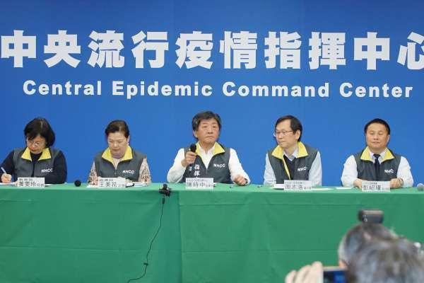 新新聞》陳時中原本年後轉政委,疫情來襲服喪中領導抗疫