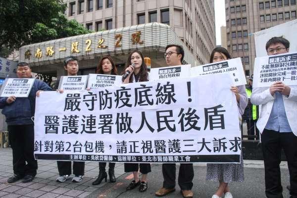 新新聞》吳欣岱醫界保台連署有種族主義復辟影子