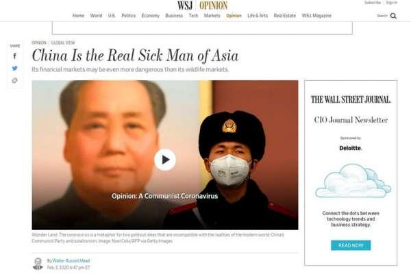 史無前例!被「中國是真正的亞洲病夫」標題惹毛 北京驅逐《華爾街日報》3名記者