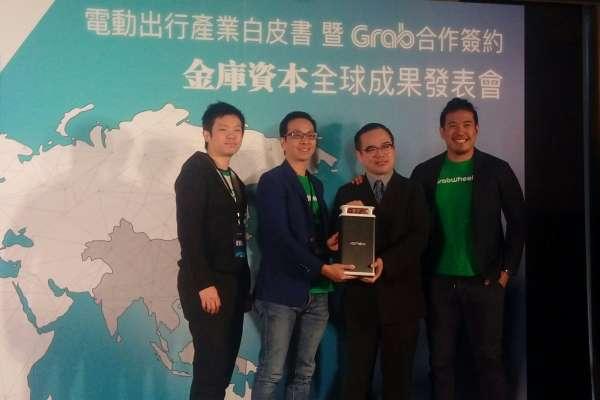 台灣養不出獨角獸?砸九億牽手微軟、軟銀,要在東南亞拚十年共享經濟