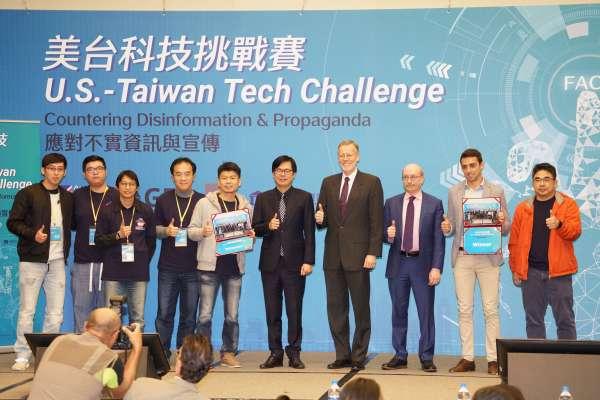 打擊不實資訊要全社會參與!AIT辦科技挑戰賽 台灣「防詐達人」抱回逾520萬獎金