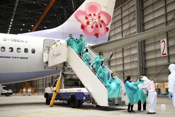 武漢肺炎》鑽石公主號台籍旅客目前均無症狀,分送3家醫院隔離檢疫14天