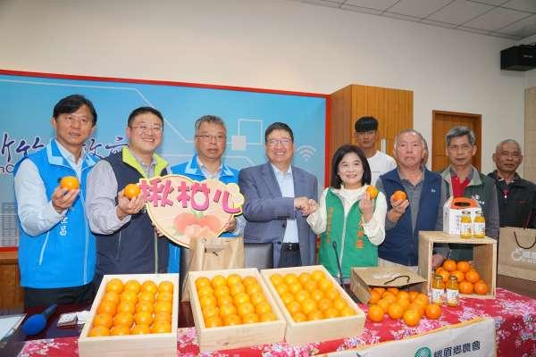 基金會捐贈千箱桶柑 竹縣柑農、社福團體齊受惠