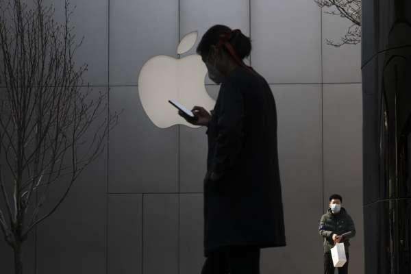 為錢向北京叩頭!《紐時》揭蘋果禁APP出現台獨議題