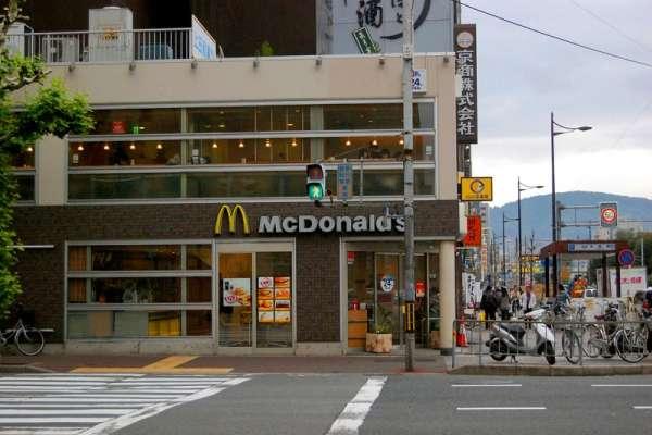 想在日本天龍國開店,就得照我的規矩!從麥當勞都不得不改招牌顏色,揭京都人七個天龍習性