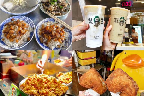 別以為台南只有牛肉湯!內行人大推台南6大銅板價經典美食,沒吃過一定後悔