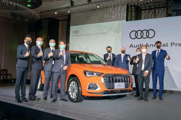 Audi 發表全新 Q3 系列車款新台幣 182 萬起,並邀豐仕汽車加入經銷行列,擴大全台經銷據點。