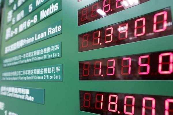 新新聞》購屋族注意,民營銀行房貸利率超殺