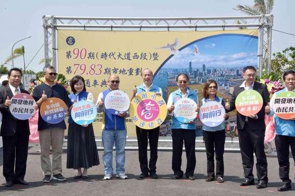 時代大道通車加速經貿園區建設 韓國瑜與和發產業園區廠商座談