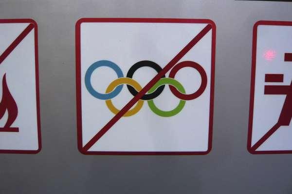 加拿大開第一槍,澳洲也跟進!要求全國奧運選手「備戰2021」