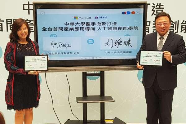 私大、台灣微軟締盟 成立全台首座「AI創能學院」