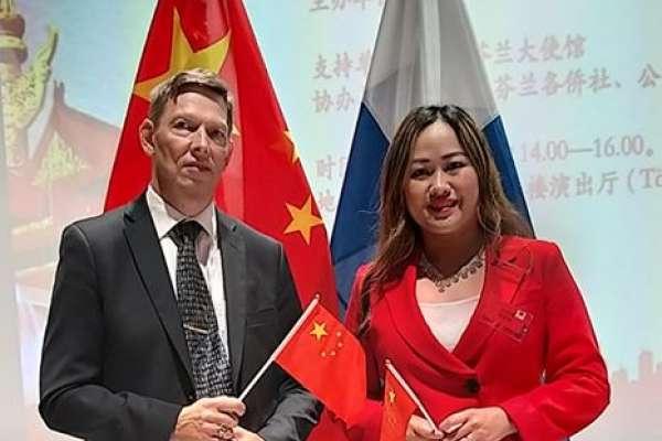 出任芬蘭中國和平統一促進會要職 華裔市議員遭逐出議會黨團