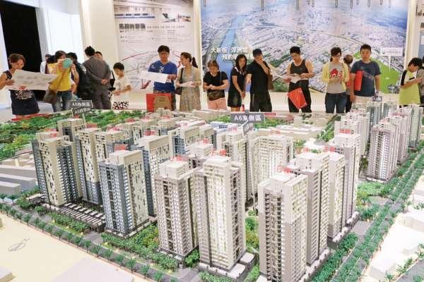 壽險業推出1.3%超殺房貸利率,引發轉租為買熱潮