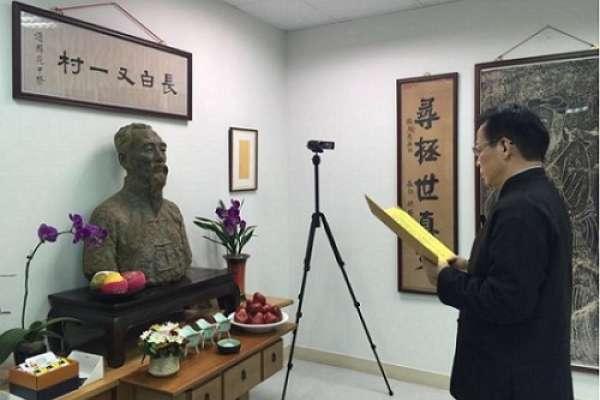 劉君祖專欄:當驚世界殊 ─ 永懷毓老師