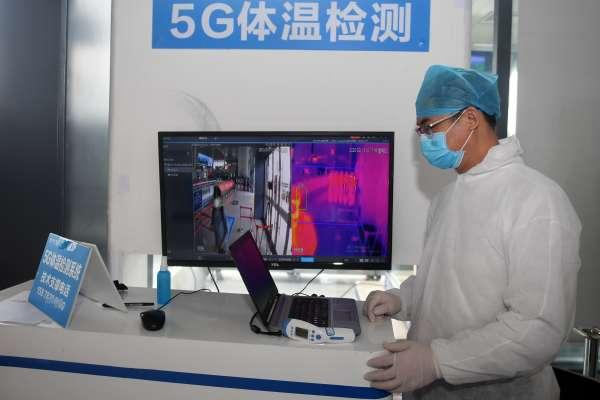 中國加速5G建設為世界數字經濟發展貢獻方案
