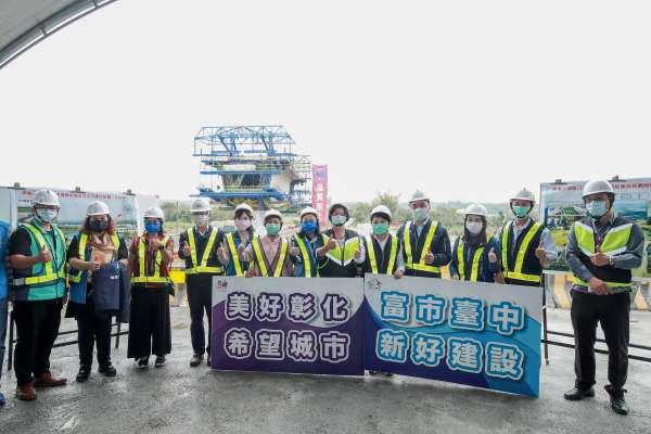 串聯中彰交通加速發展 溪尾大橋延伸段110年1月完工