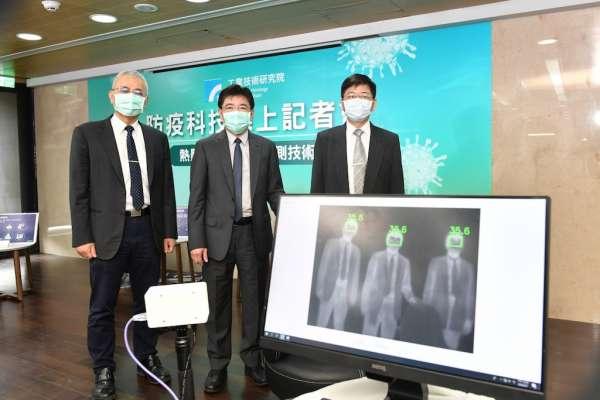 化科技力為防疫力 工研院發表「熱影像體溫異常偵測技術」