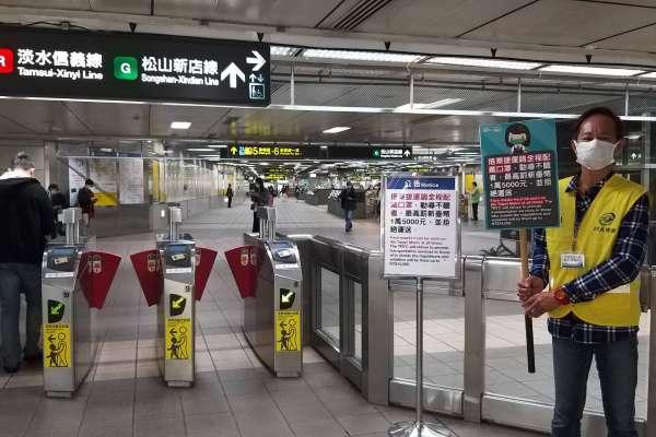 進捷運站上個廁所馬上出來,悠遊卡竟得扣款?北捷這樣回應