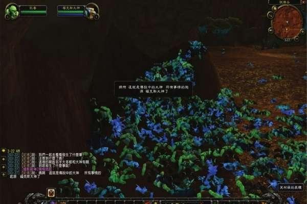 不只是AI奇才,也是《魔獸世界》的「福克斯大神」...陳昇瑋逝世讓老玩家淚憶:曾一起膜拜他