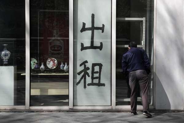 華爾街日報》支撐中國經濟的三大支柱開始搖搖欲墜,2022恐帶來下行風險