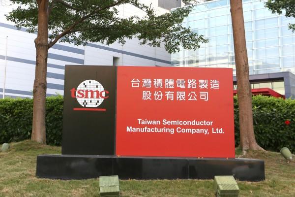 疫情衝擊,為何台灣經濟能正成長?台經院:「幸好我們有台積電!」