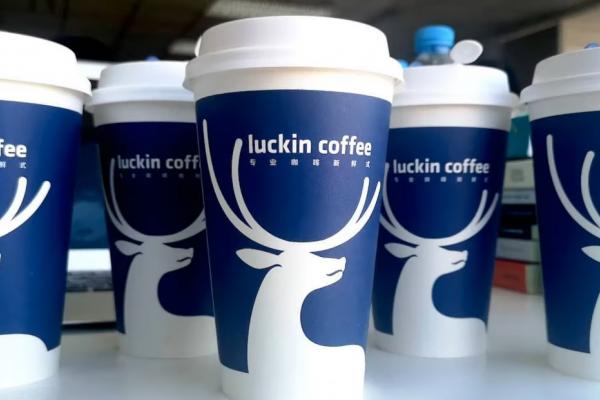 華爾街日報》「新一代騙局已經出現」一位匿名做空者如何扳倒「中國星巴克」瑞幸咖啡?