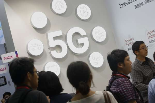 5G來了!NCC核發國內首張特許執照,中華電信拔得頭籌、遠傳緊追在後