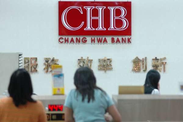 彰銀經營權之爭,台新金又贏了一次…財政部勢必上訴