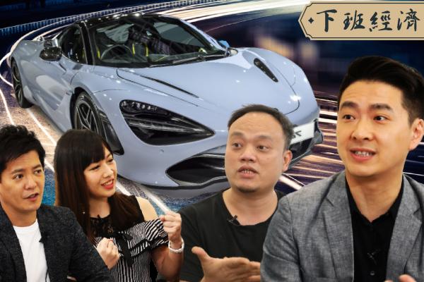 【下班經濟學】McLaren 720S保養工單大曝光!一次進廠要花多少錢?