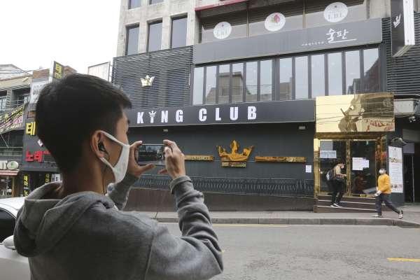 梨泰院夜店爆近百例感染!韓國教育部防群聚:學生別到校上課