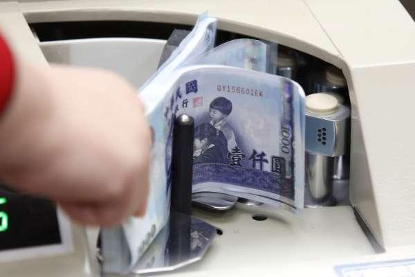 0.333%!一年期定存單利率下探歷史新低,台灣錢再淹腳目?