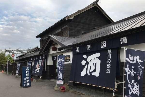 連清酒也能冰滴?精選11款北海道超狂日本酒:冰滴一晚、雪洞發酵...最美的滋味都在這