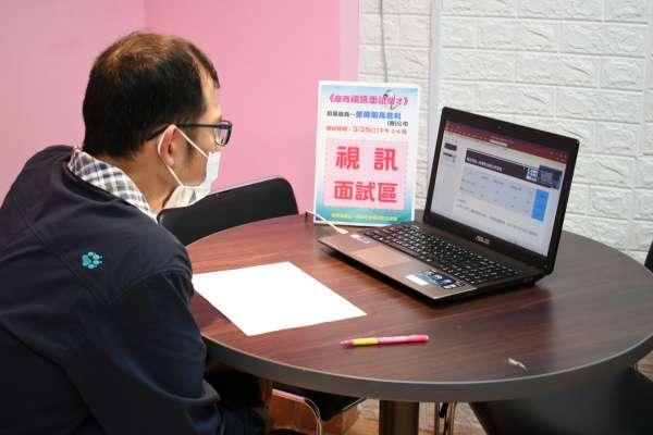 中市首創視訊徵才活動列車 辦理23場提供近400職缺