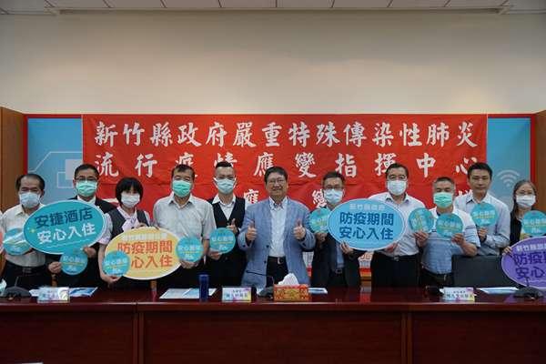 竹縣觀光振興起跑 13家業者獲頒首批「安心旅宿」標章