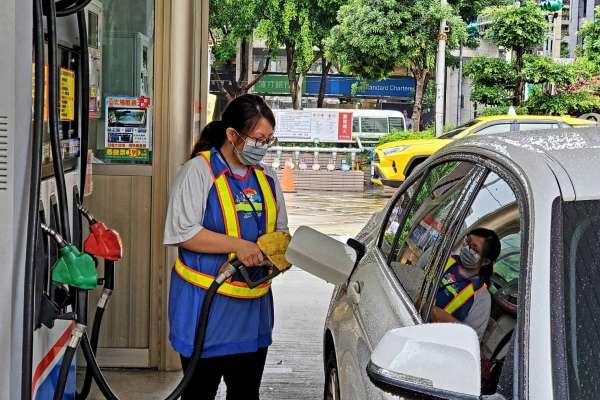台灣中油74週年慶「74940 中獎其實就是你」