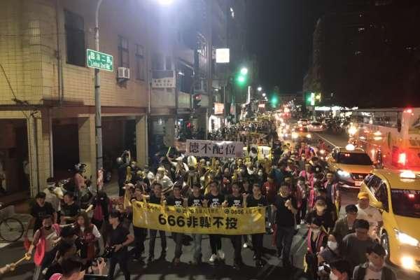 「高雄人,站出來!」罷韓團體六四催票:為天安門上死傷的民主投1票