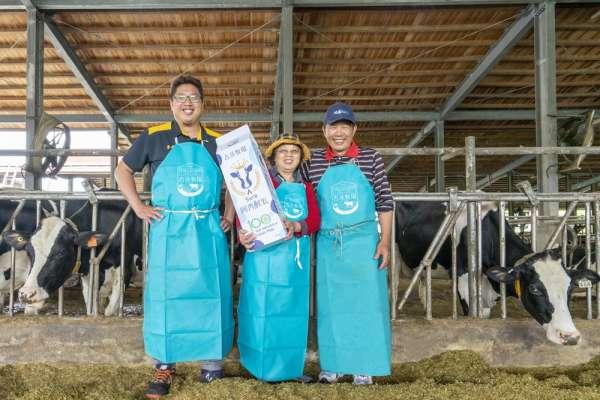 「吉蒸牧場阿秀鮮乳」北北基全聯上市 來自花蓮無毒酪農的頂級乳源