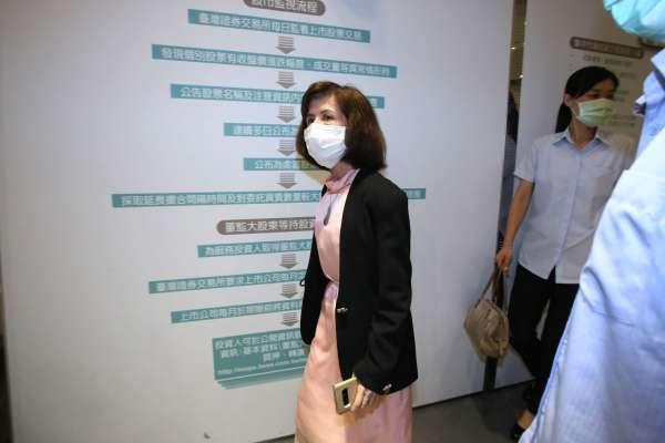 風評:當投保中心對林郭文豔提訴訟,蔡政府還在哈囉