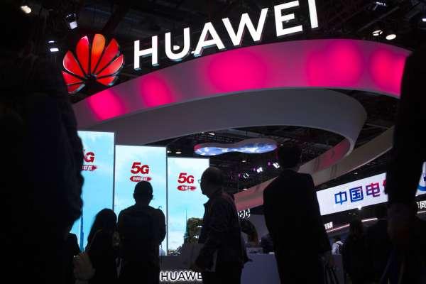 觀點投書:行到水窮處,坐看雲起時?談華為斷供後的中國科技自主發展之路