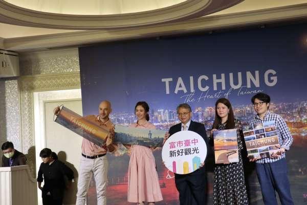 台中拍城市觀光影片 「台中的女兒」徐若瑄獻聲支持