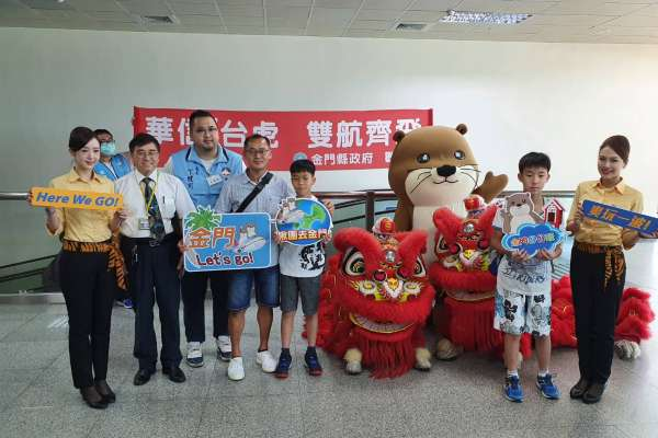 華信租用虎航 A320 首航金門 七月天天飛金門