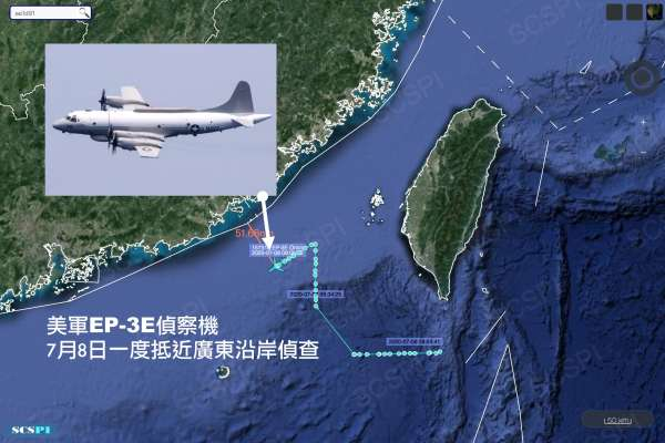 測試中國空防底線?美軍偵察機距離廣東竟不到百公里,《環球時報》氣炸:連續第三天了!