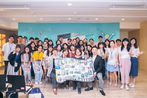 第二屆「青年職涯夏令營」7/13開訓 培養初次尋職青年職場軟實力