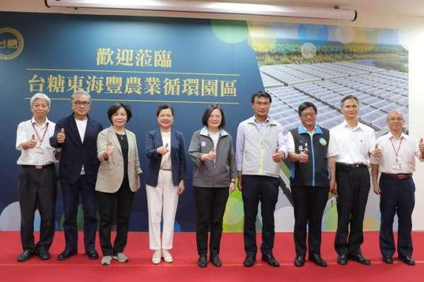 蔡英文訪台糖東海豐園區 肯定台糖用循環經濟養豬