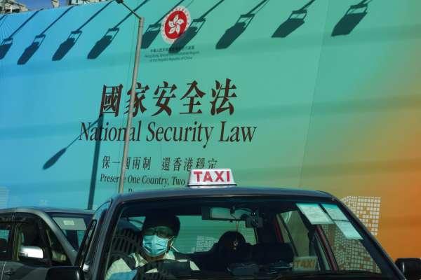 陳玉潔觀點:香港法治的破洞、人權的缺口