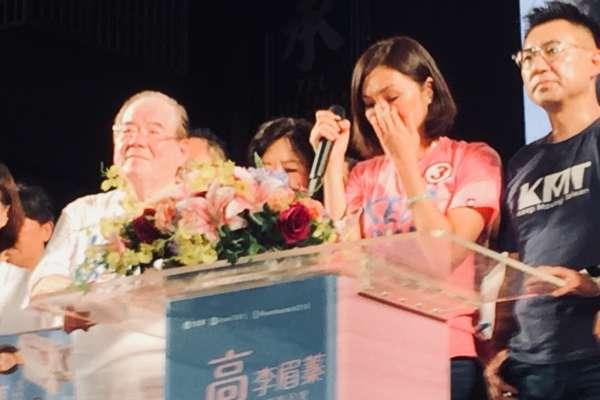 謝青龍觀點:台灣的低級教育──兼論李眉蓁事件
