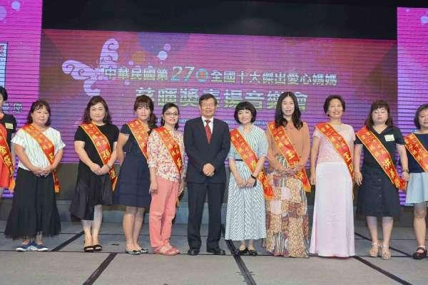 全國十大愛心媽媽頒獎 楊明州向偉大慈母致敬