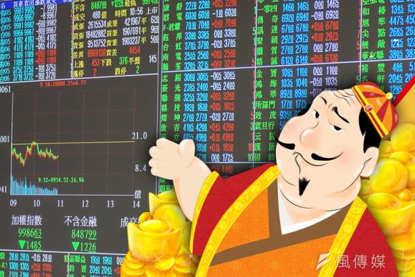 股市就是散財童子。