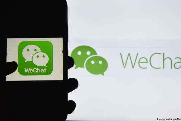 當TikTok被川普盯上,微信還能全身而退嗎?龐畢歐證實:美國將禁止一系列中國手機程式,包括Wechat