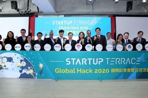 國際創業家大賽Startup Terrace Global Hack 2020